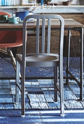 2脚セット Orm オルム チェア ブラウン グレー レッド おしゃれ シンプル スツール 椅子 イス いす【送料無料】