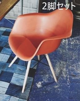 2脚セット Orm オルム アームチェア オレンジ ブラック ホワイト おしゃれ シンプル スツール 椅子 イス いす【送料無料】