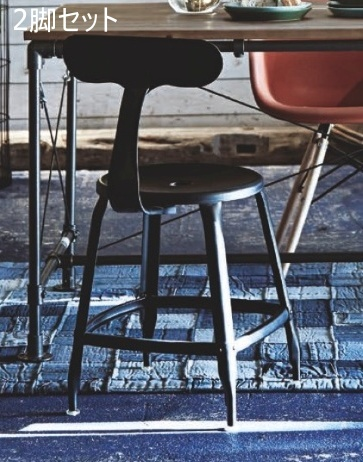 2脚セット Orm オルム フライチェア ブラック ホワイト おしゃれ シンプル スツール 椅子 イス いす【送料無料】