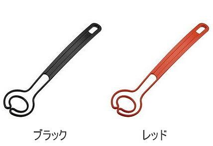 Omega vis pen black red kitchen utensil Turner multi-Turner spatula /  spatula / spatula / kitchen tool
