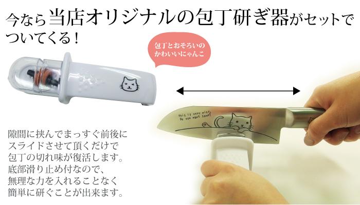 梅爾蒼白的時尚貓設計貓小原價刀
