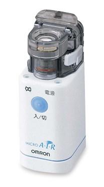 【送料無料】オムロン メッシュ式ネブライザ NE-U22 MICRO AIR (予備メッシュキャップ付)【吸入器】【条件付返品可】