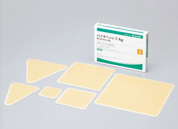 バイオヘッシブ Ag 6号サイズ 200x200mm 18944 5枚入 抗菌性ハイドロコロイド創傷被覆材 アルケア【条件付返品可】