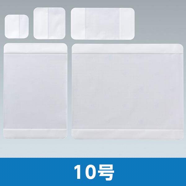 エスアイ メッシュ 10号 19604 200x300mm メッシュドレッシング 1箱10枚入 アルケア【条件付返品可】