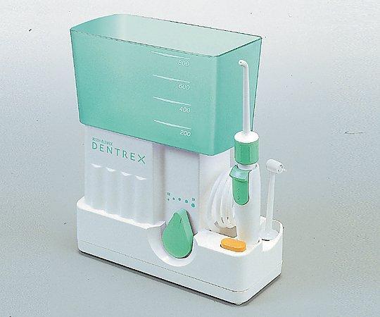 デントレックス 口腔洗浄器 本体 8T38-11 1台 リコーエレメックス【条件付返品可】