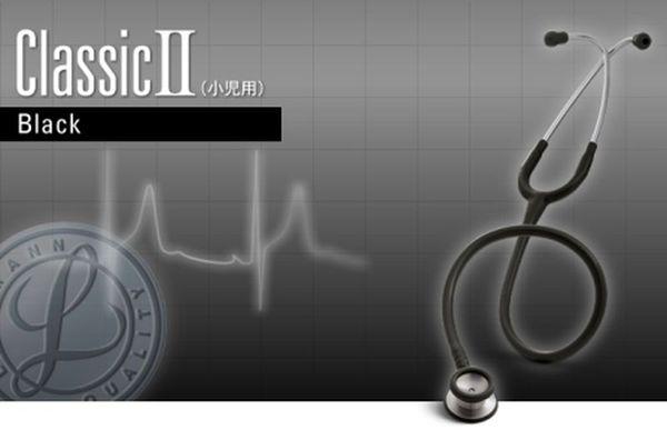 【正規品】 リットマン 聴診器 クラシック2 小児用 2113 ブラック 3M スリーエムヘルスケア【条件付返品可】
