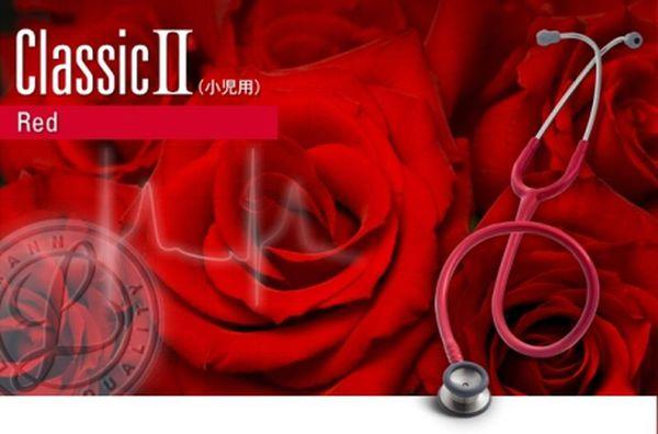 リットマン 聴診器 クラシック2 小児用 2113R レッド 3M スリーエム【返品不可】
