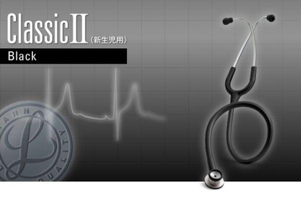 【正規品】 リットマン 聴診器 クラシック2 新生児用 2114 ブラック 3M スリーエムヘルスケア【条件付返品可】