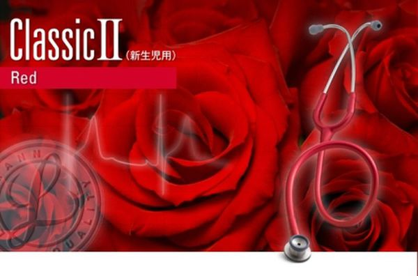 リットマン 聴診器 クラシック2 新生児用 2114R レッド 3M スリーエム【返品不可】