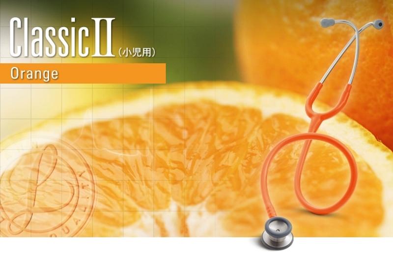 【正規品】 リットマン 聴診器 クラシック2 小児用 2155 オレンジ 3M スリーエムヘルスケア【条件付返品可】