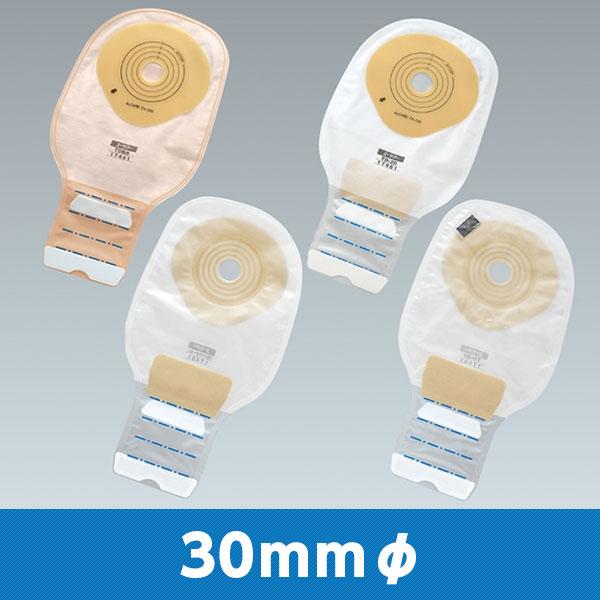 ユーケアー TD 30 17463 30mmφ ストーマ有効径24~29mm 脱臭フィルター付き 1函入数10枚 アルケア【返品不可】
