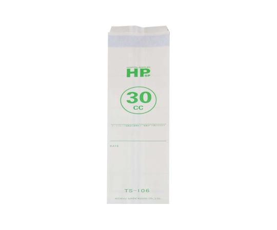 HP滅菌バッグ 75x265mm TS-106 1箱(1000枚入り)【条件付返品可】