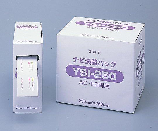 ナビ滅菌ロールバック 250mmx200m YSI-250 1巻 ナビス アズワン【返品不可】