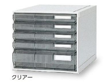 カセッター A3タイプ(引出5段)クリアー HA3-008 1個【条件付返品可】