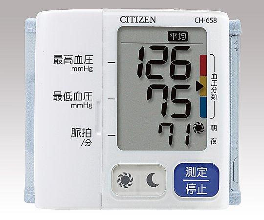 電子血圧計 CH-685 1台【条件付返品可】