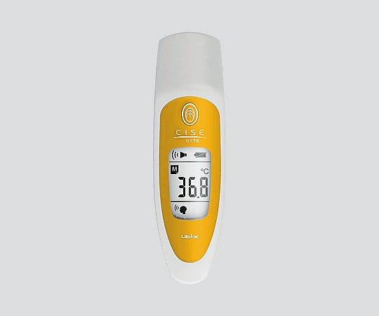 放射体温計(スタンド付) CSE-01/YL メモリ1回 イエロー 1台【条件付返品可】