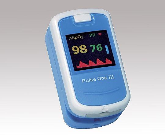 パルスオキシメーター[パルスワンIII] PDT-PMP125 本体 1台【条件付返品可】