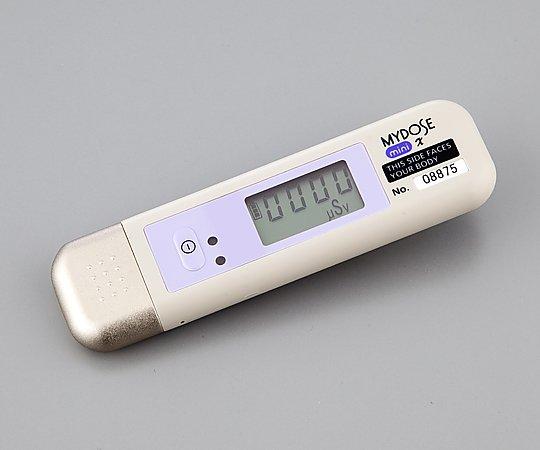 電子ポケット線量計 PDM-127B-SZ 1台【条件付返品可】