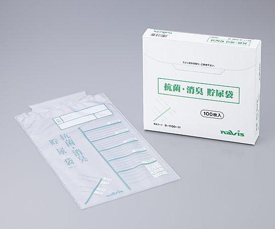 消臭抗菌貯尿袋 2.5L お得ケース 1箱(100枚x10袋入り)【条件付返品可】
