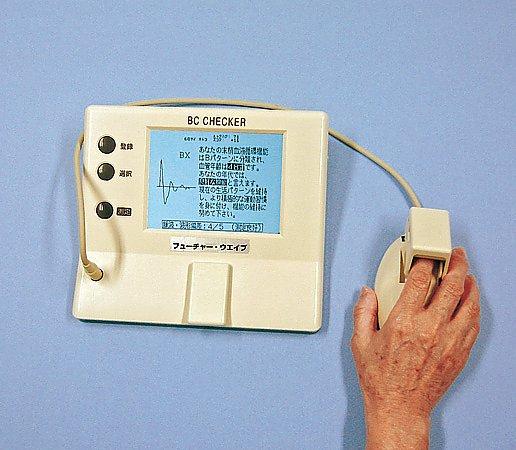 加速度脈波計[BCチェッカー(R)] Ver.10.00M 本体(血管年齢表示機能付)・プリンター 1台【条件付返品可】