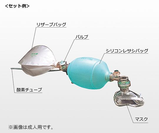 シリコンレサシバッグ NK-101MR 成人用 1500mL 1個【条件付返品可】