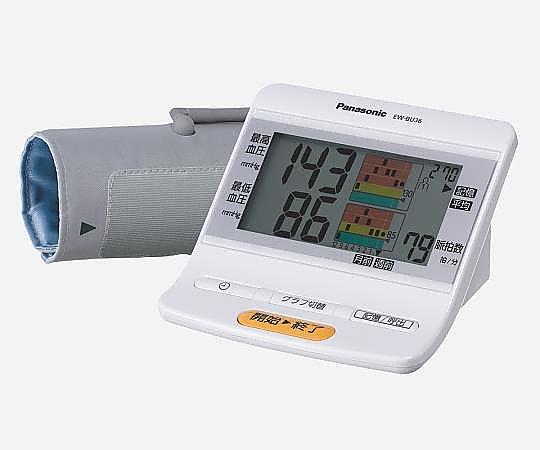 上腕血圧計 (メモリ270回) EW-BU36-W 1台【条件付返品可】