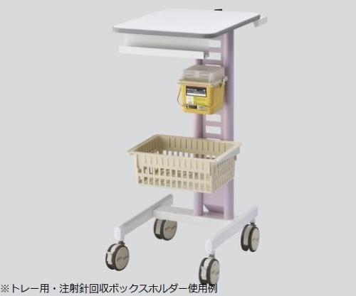 ナースカート(ハンドロック)用 トレー用ホルダー 1個【条件付返品可】