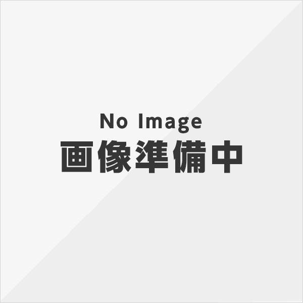 小児科用カート(LUXE) ブルー 690x540x930mm LX3405PROS 1台 【大型商品】【同梱不可】【代引不可】【キャンセル・返品不可】