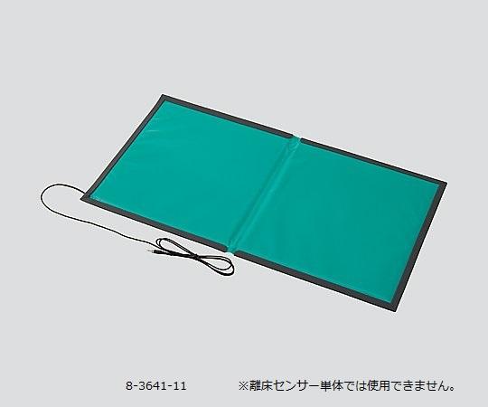 離床センサー[ふむナールLWワイヤレス] 交換用センサー 00127A00 1枚【条件付返品可】