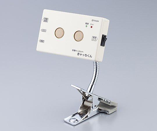 離床センサー 離床センサー・送受信器セット 00097B00 1セット【条件付返品可】