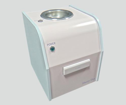注射針瞬間消滅器(Hurry!Pot II) 139x156x172 ME-NE-K10 1個【条件付返品可】