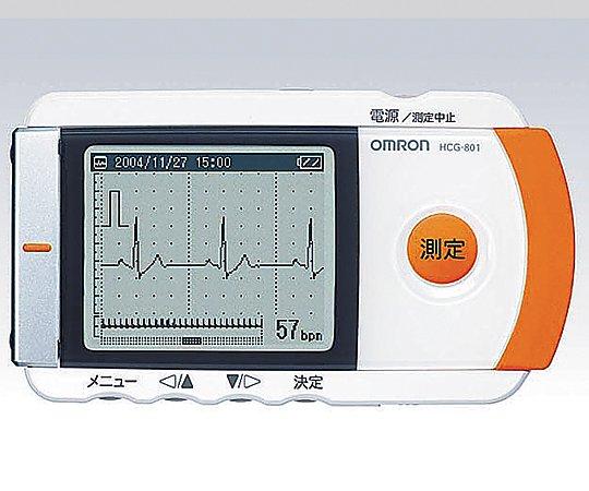 オムロン 携帯型心電計 HCG-801 121x24x67mm 1台【条件付返品可】