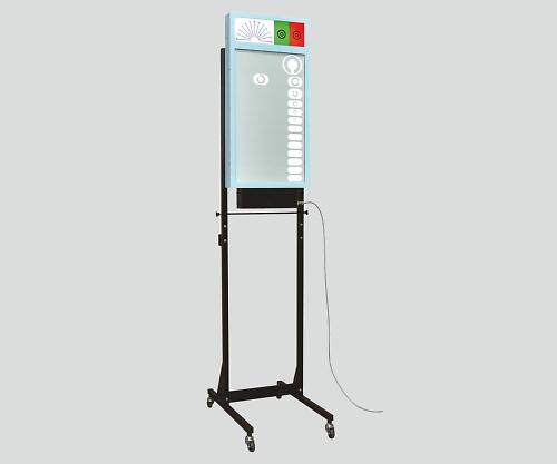 LED式視力検査器(ワイヤレス 色覚検査付) 上下左右4方向 5m用 RC-1500A-5N 1式【条件付返品可】