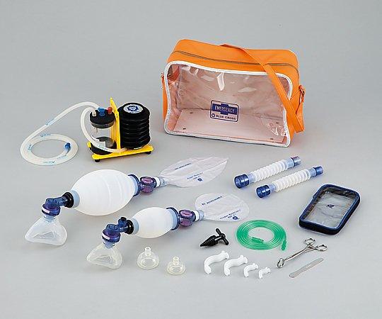 救急蘇生セット[一般救急用] 成人・新生児用 AIRW-3 1式【条件付返品可】