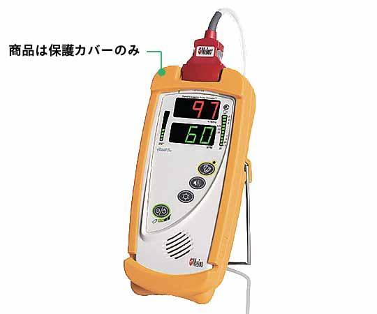 パルスオキシメーター[Rad-5v] Rad-5v 1台【条件付返品可】