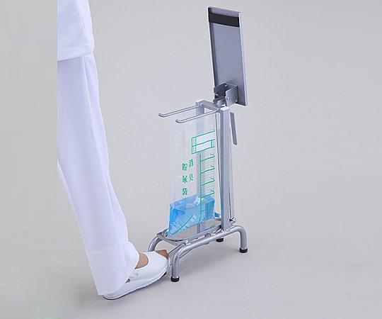 貯尿用足踏みスタンド 貯尿袋用 125x350x480mm 1個【条件付返品可】