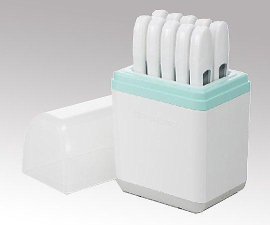 電子体温計[病院用] ET-C205H 腋下 1箱(10本入り) テルモ【条件付返品可】