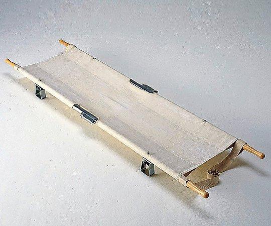四ツ折担架 把手固定式 アルミ製 580x2040mm 6.5kg 1台 【大型商品】【同梱不可】【代引不可】【キャンセル・返品不可】