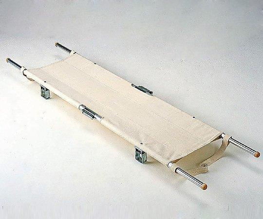 四ツ折担架 把手伸縮式 スチール製 580(金具含む)x1790~2270mm 9.6kg 1台 【大型商品】【後払不可】【同梱不可】【返品不可】