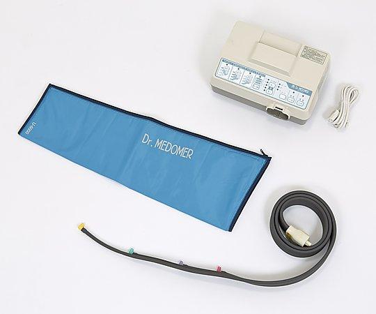 エアマッサージ器[ドクターメドマーTM] DM-6000 片腕セット 1式【条件付返品可】