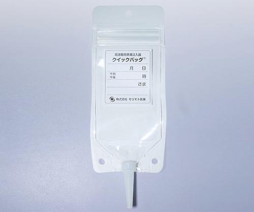 クイックバッグ(高速簡易懸濁バッグ・注入器) QB100A 1箱(50枚x20袋入り)【条件付返品可】