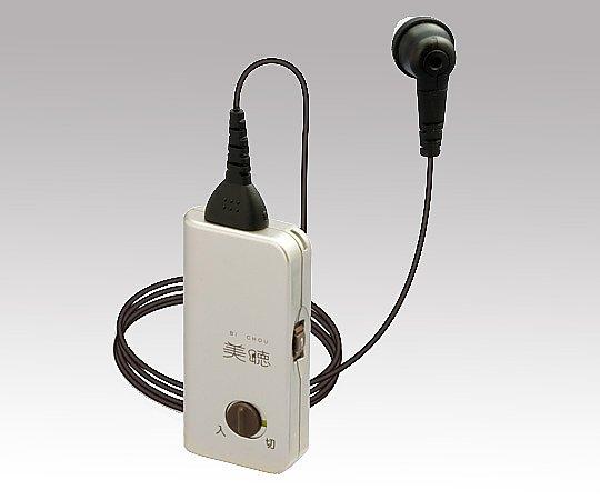 ポケット型補聴器[美聴だんらん] PH-200/JPS 1個【条件付返品可】