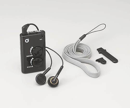 骨伝導集音器 (イヤーソニックイン) GD-B-SB 1個【条件付返品可】
