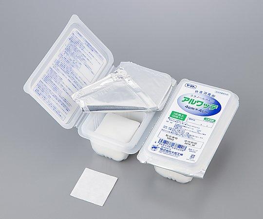 エタノール消毒綿(アルワッテ) 690821 1箱(100枚x48箱入り)【返品不可】