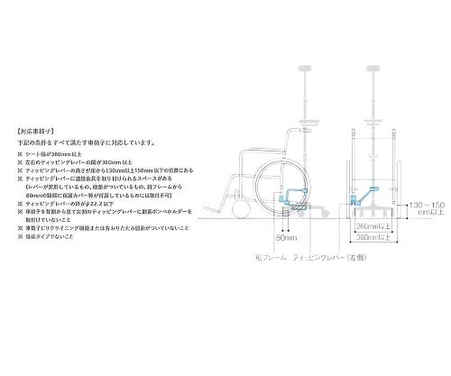 点滴スタンド(ディーボ) Divoコネクター LU01CZ-ZA82 1個【返品不可】