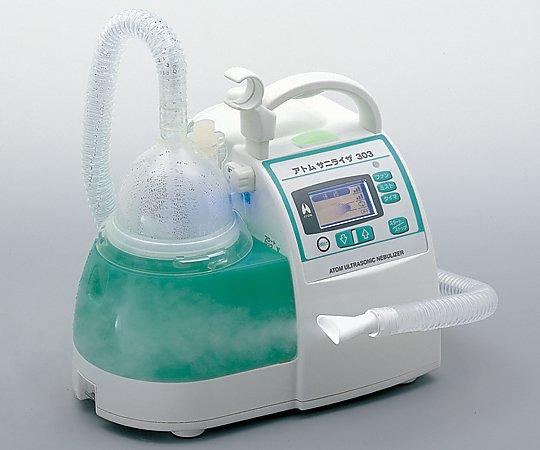 アトムサニライザ303(医療用ネブライザー) 1台【条件付返品可】