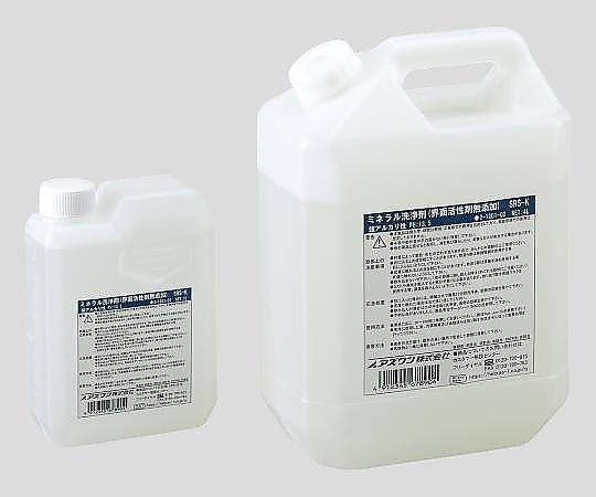 ミネラル洗浄剤 SRS-K 4L 1本【条件付返品可】