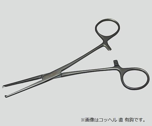 止血鉗子(チタン製) コッヘル・直・有鈎 TN-0580881 1本【返品不可】