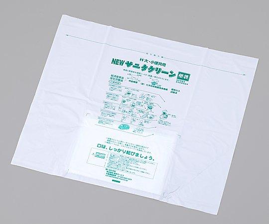 サニタクリーンワンズケア 1箱(20枚x12袋入り)【条件付返品可】