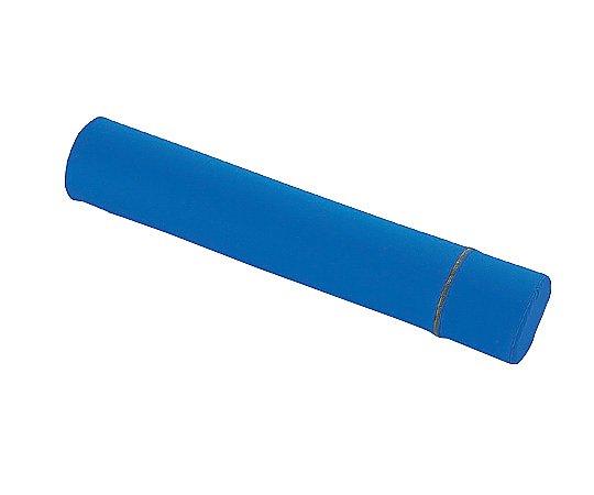 抱き枕 (φ180x1000mm) LT 1個【条件付返品可】